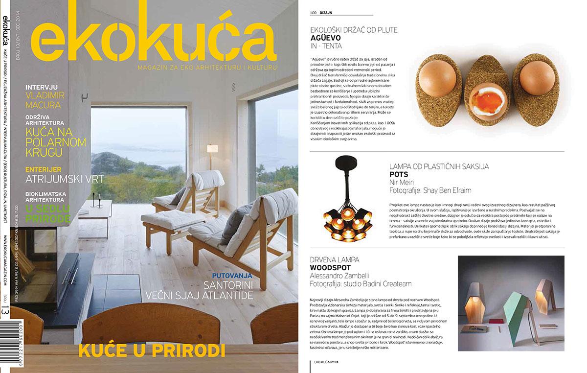 AGUEVO_cork-egg-cup-ekokuca