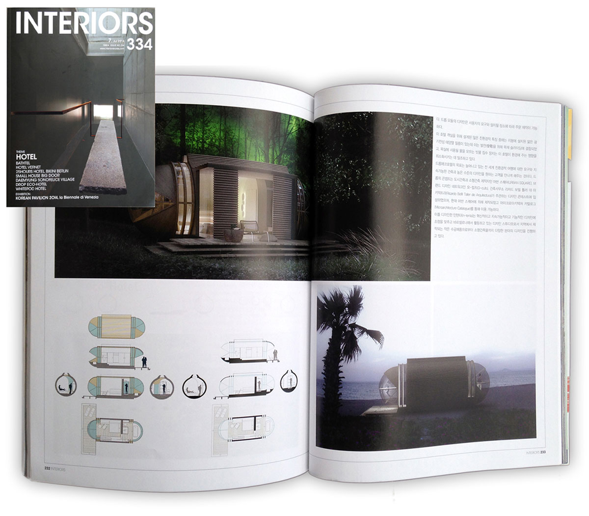 DROP-eco-hotel-interiors-korea-cover-02