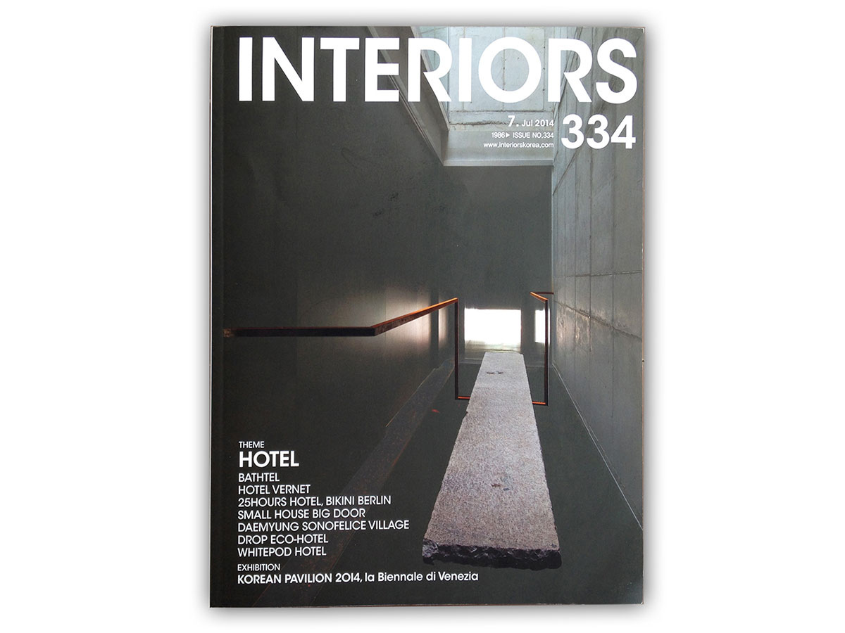DROP-eco-hotel-interiors-korea-cover