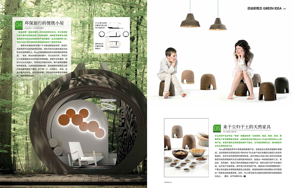 DROP-eco-hotel-I-home-02