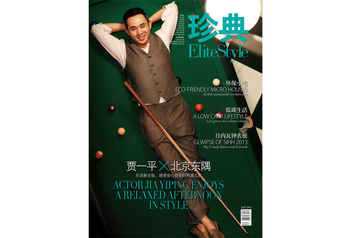 DROP-eco-hotel-elite-style-cover